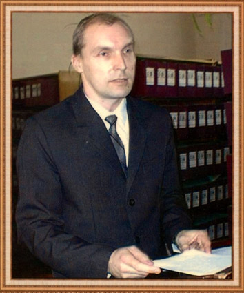 Авраменко Валерій Васильович