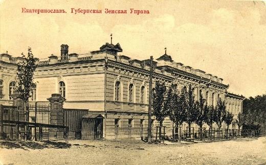 Фото з фонду ДОУНБ