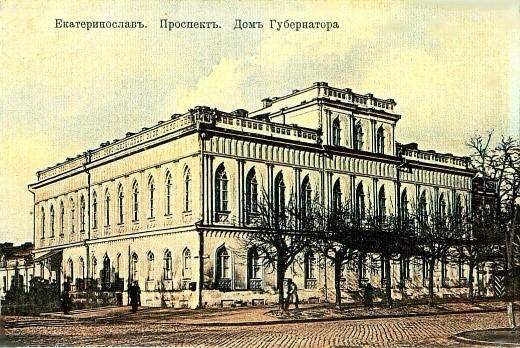 Нині так званий «Будинок губернатора», у якому протягом 1838–1887 рр. розташовувався Англійський клуб. Фото з фонду ДОУНБ
