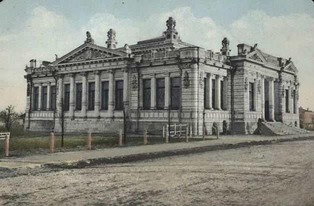 Музей імені Поля. 1910-і р. Фото з фонду ДОУНБ