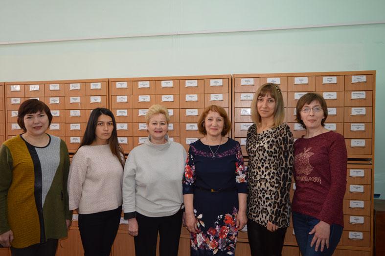 Відділ наукового опрацювання документів та організації каталогів
