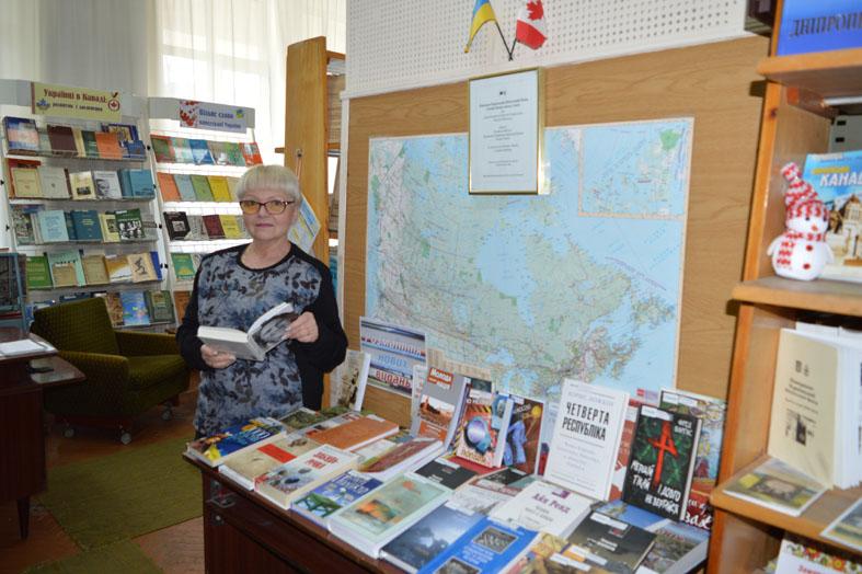 Канадсько-Український Бібліотечний Центр