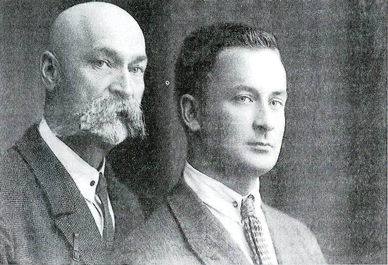 Георгій Тушкан