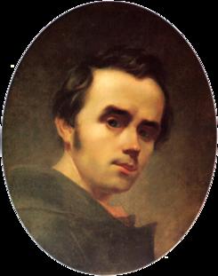 200-річчю Т.Г.Шевченка присвячується...